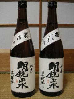 Meikyou