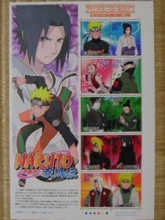 Naruto_stamp