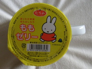 Miffy_cup01