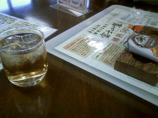 Kirin_fuji