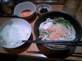 Kyoto_udon_m
