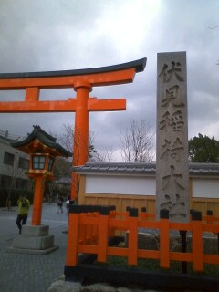 Inari_mon