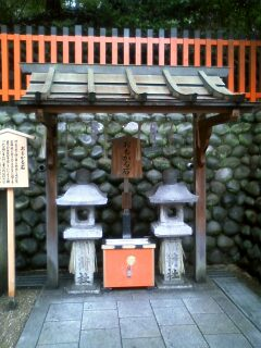 Inari_omokaru