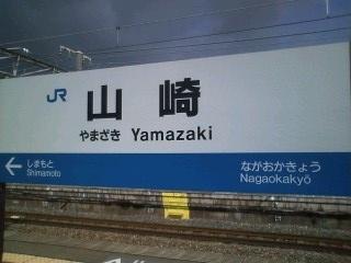 Yamaza_ekikan