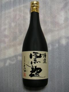 Tokukurokouji