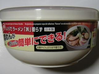 Ren_noodle