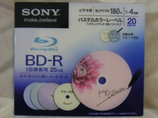 Sonybdr20a