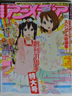 Animedia1207a