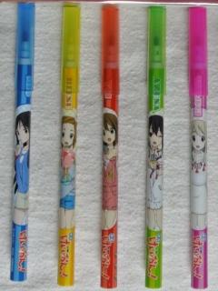 Animedia1207c
