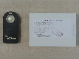 Nikon_remo