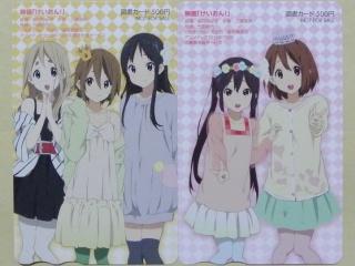 Animedia1207toshyo