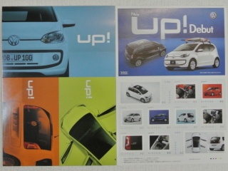 Vw_up_stamp