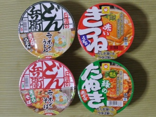 Kansaicups