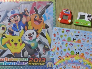 Mac_pokemon2013