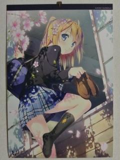 Kantoku_cl03