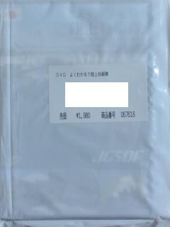 Rikuji_dvd01