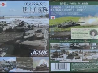 Rikuji_dvd02
