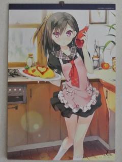 Kantoku_cl06
