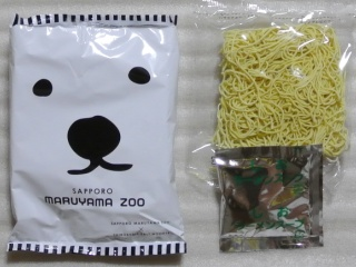 Maruyama_sio02