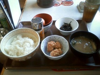 Sukiya_tamakara