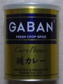 Gaban_curry