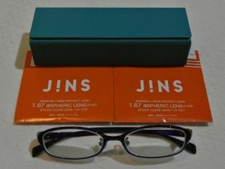 Jinsair2012