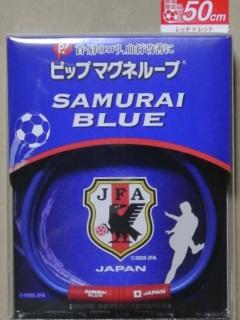 Samuraiblue50