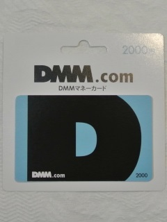 Dmm_c2000