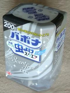 Bapona200