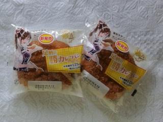 Lawson_ashigara